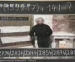 L'épreuve du Calcul à la suite avec le Professeur Désagrégé