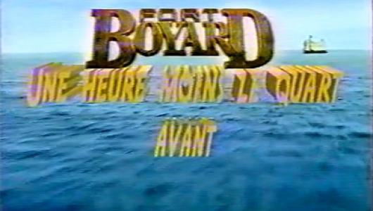 """Logo """"Une heure moins le quart avant Fort Boyard"""" (26 juin 1999)"""