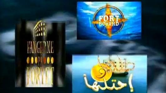 "Logo ""Les plus grands moments de Fort Boyard - 15 ans"" (31 juillet 2004)"