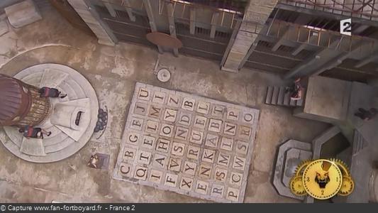 Les nouveaux murs en bois et le gong depuis 2014